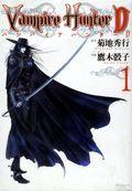 Vampire Hunter D GN (2007 Japanese Edition) 1-1ST