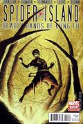 Spider-Island Deadly Hands of Kung Fu (2011 Marvel) 3