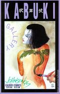 Kabuki Gallery (1995) 1A.DF.SIGNED