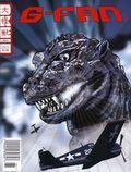 G-Fan (Magazine) 91