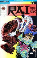 Rai (1992) 6