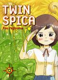 Twin Spica GN (2010-2012 Vertical Digest) 12-1ST