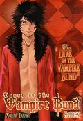 Dance in the Vampire Bund Gaiden GN (2011 Digest) 1-1ST