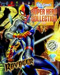 DC Comics Super Hero Collection (2009 Magazine Only) 100