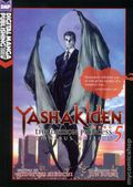 Yashakiden The Demon Princess SC (2009-2012 DMP Novel) 5-1ST