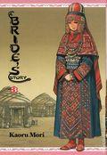 Bride's Story HC (2011- Yen Press) 3-1ST