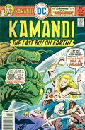 Kamandi (1972) Mark Jewelers 39MJ