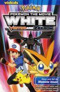 Pokemon The Movie: White Victini and Zecrom GN (2012 Viz Digest) 1-1ST