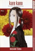 Kare Kano His and Her Circumstance GN (2003-2007 Tokyopop Digest) 3-1ST