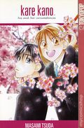 Kare Kano His and Her Circumstance GN (2003-2007 Tokyopop Digest) 15-1ST