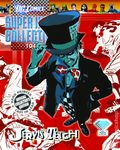 DC Comics Super Hero Collection (2009 Magazine Only) 104