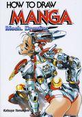 How to Draw Manga Mech Drawing SC (2003) 1-REP