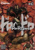 Dorohedoro GN (2010-Present Viz) 6-1ST