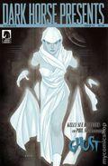 Dark Horse Presents (2011 2nd Series) 13A