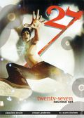 27 TPB (2011-2012 Shadowline/Image) Twenty-Seven 2-1ST