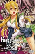 High School of the Dead GN (2011-2012 Yen Press Digest) 7-1ST