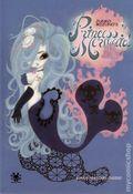 Princess Mermaid GN (2003 Viz) By Junko Mizuno 1-1ST