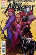 Dark Avengers (2012 Marvel) 2nd Series 178