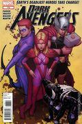 Dark Avengers (2012 Marvel) 2nd Series 178