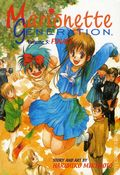 Marionette Generation GN (2001-2004 America Extra) 5-1ST