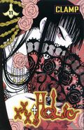 XXXHolic GN (2004-2012 Random House) 11-REP