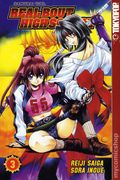 Real Bout High School GN (2002 Tokyopop Digest) 3-REP