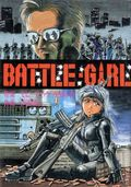 Battle Girl GN (1992 Japanese Edition) 1-1ST