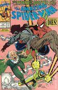 Amazing Spider-Man (1963 1st Series) Mark Jewelers 336MJ