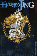 Jing: King of Bandits TPB (2003-2004 Tokyopop) 6-1ST