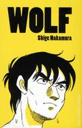 Wolf GN (2012 A GEN Digest) By Shige Nakamura 1-1ST