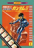 Mobile Suit Gundam Soldiers of Sorrow Anime GN (1982 Digest) Japanese Edition 1-1ST
