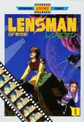 Lensman Anime GN (1984 Digest) Japanese Edition 1-1ST