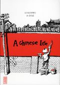 Chinese Life GN (2012) 1-1ST