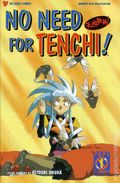 No Need for Tenchi Part 03 (1997) 1