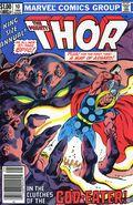 Thor (1962-1996 1st Series) Annual 10
