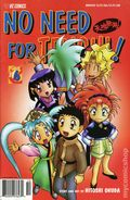 No Need for Tenchi! Part 12 (2001) 6
