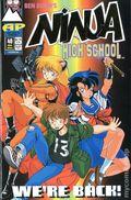 Ninja High School (1986 Antarctic/Eternity) 40B