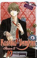 Rosario + Vampire GN (2010- Viz Digest) Season II 10-1ST