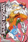 Dragon Drive TPB (2007-2009 Viz Digest) 7-1ST