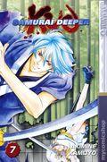 Samurai Deeper Kyo GN (2003-2010 Tokyopop Digest) 7-REP