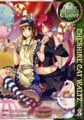 Alice in the Country of Clover: Cheshire Cat Waltz GN (2012-2013 Seven Seas Digest) 3-1ST