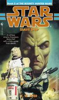 Star Wars The Bounty Hunter Wars PB (1998-1999 Bantam Novel) 2-REP