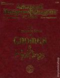 Advanced Dungeons and Dragons The Complete Book of Gnomes and Halflings SC (1993 TSR) 1-REP