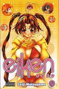 Eiken GN (2005-2008 Digest) 9-1ST