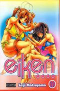 Eiken GN (2005-2008 Digest) 11-1ST