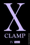 X TPB (2011-2013 Viz) 3-in-1 Edition 10-12-1ST