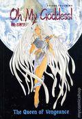Oh My Goddess TPB (1996- Dark Horse Digest) 7A-REP