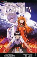 Neon Genesis Evangelion TPB (2004- Action/Viz Media Edition) 13-1ST
