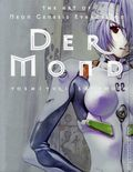 Der Mond The Art of Neon Genesis Evangelion HC (2012 VIZ) 1-1ST