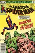 Amazing Spider-Man (1963 1st Series) Mark Jewelers 228MJ